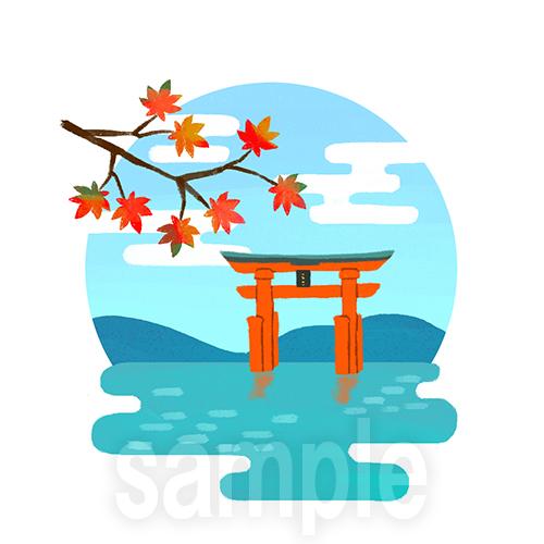厳島神社と紅葉