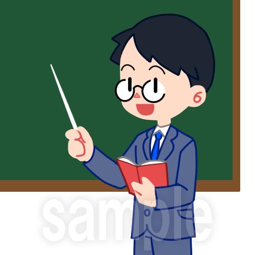 黒板の前に立つ教師(男)