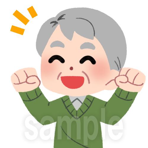 笑顔の老人(男)