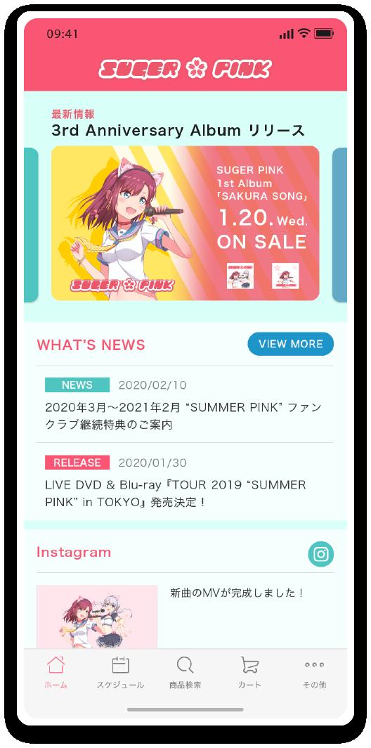 サンプルアプリ