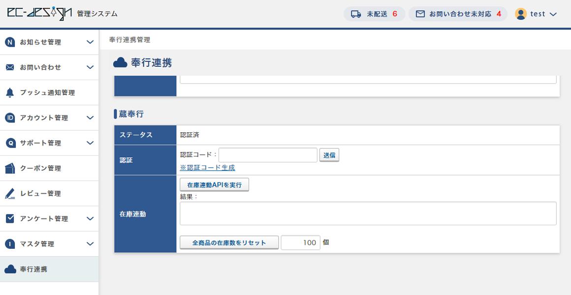 ec-design(web)