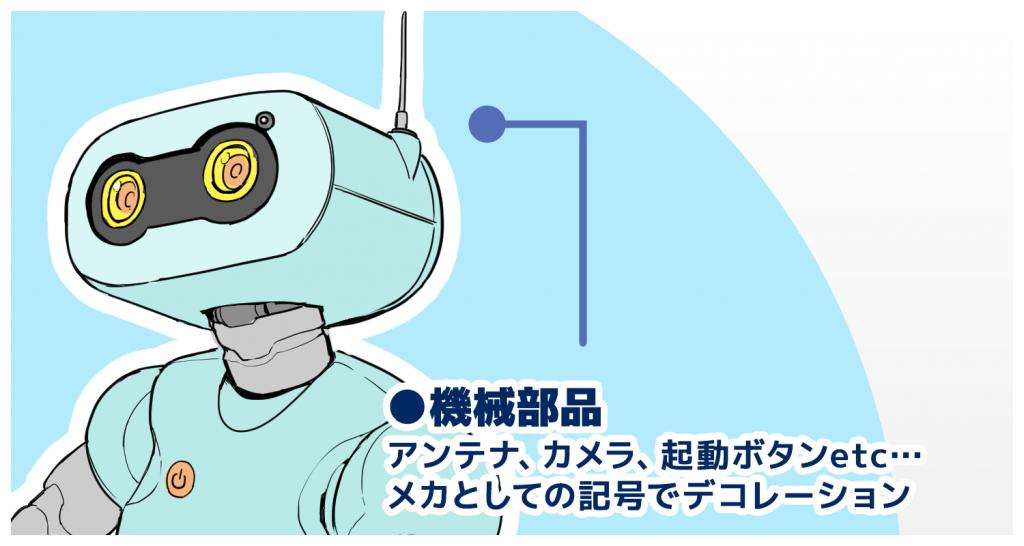 05_機械部品