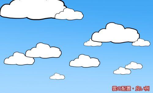 雲の描き方1_比較