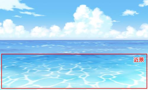 海の描き方000