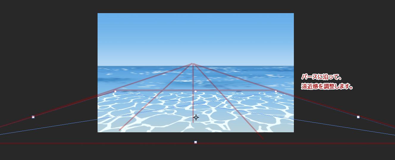 海の描き方1_3