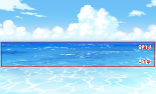 海の描き方00