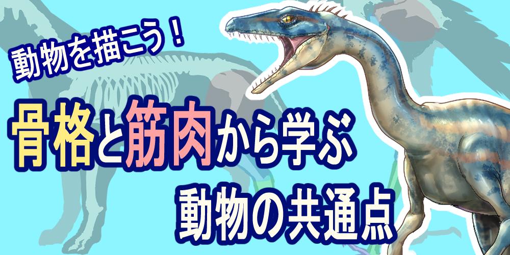 https://www.grand-design.jp/illust/wordpress/wp-content/uploads/2020/10/3a6dbe9fab1d88a97fa6f2934f90d225.jpg