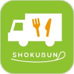株式会社ショクブン様 『ショクブンアプリ』 をリリースしました